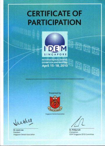Сертификат участия в международной выставке 15-18 апреля 2010