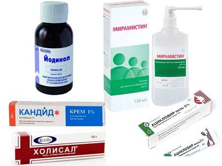 Препараты, используемые для разных форм стоматита
